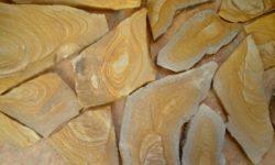 плитняк саванна